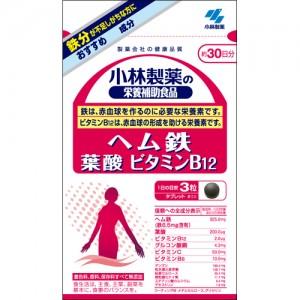 小林製薬の栄養機能食品 ヘム鉄 葉酸 ビタミンB12