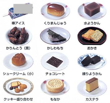 間食125kcal